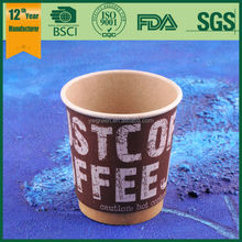 double wall printed paper brown coffee cups wholesale