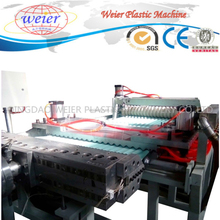 plastic sheet pp /pvc/pe wave plate/sheet extrusion line/extruding machine,Extruderextrusion machine