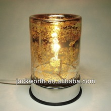 Decorative night light with shades - Yellow color aroma lamp