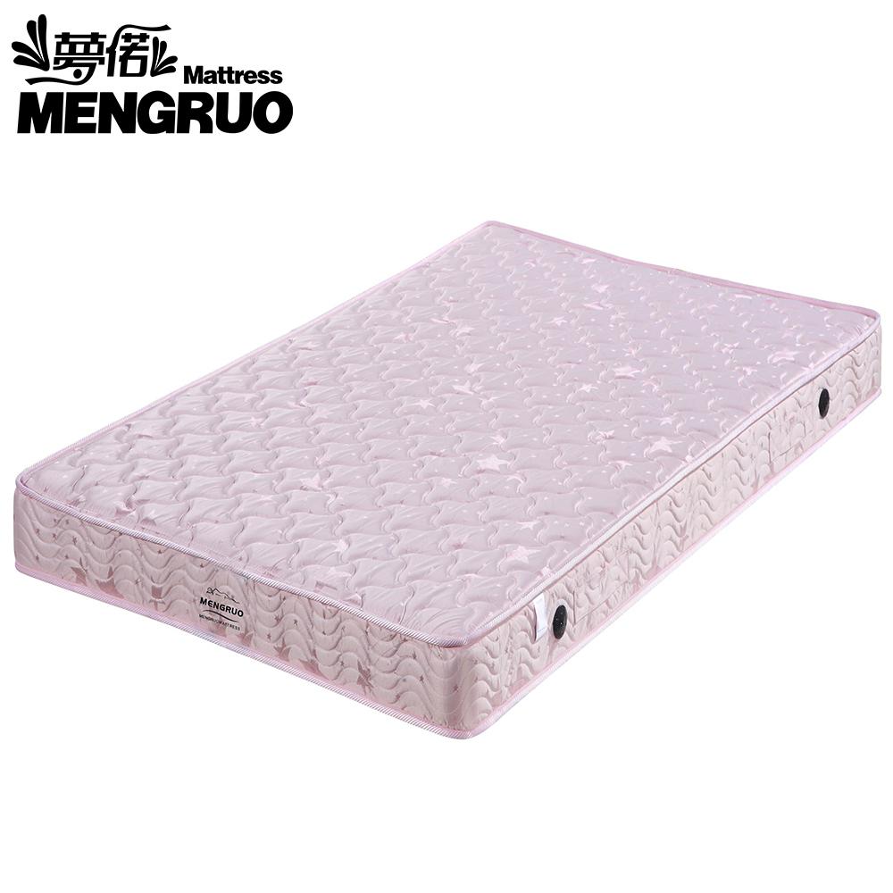 Middle zipper design coconut fiber mattress - Jozy Mattress | Jozy.net