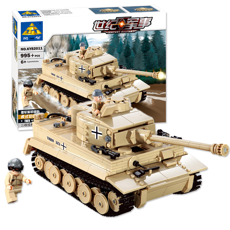 Diy Block Army Tank Toy for Kids