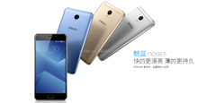 Meizu Meilan Note 5 Meizu 5 Note Helio P10 Octa Core 5.5inch 1920*1080 13.0MP Touch ID 4G LTE Cell Phone