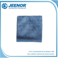 BCT industry/household/ cleanroom cleaning rags