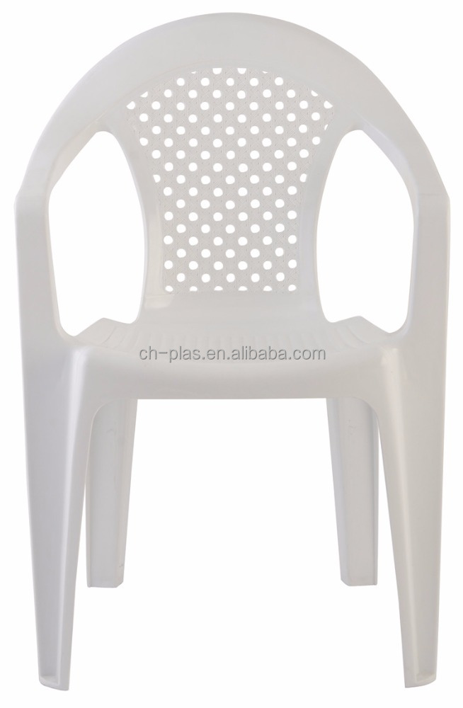 Designer Plastic China Manufacturer Lounge Chair Plastic Sun Bed Beach Chair