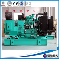Small electric generator price of dc generator with Cummins engine
