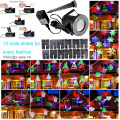 outdoor festival slide light led Landscape Projector 12 units slides for different festival