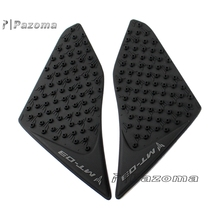Motorcycle Parts Gas Tank Pad Traction Side Fuel Knee Decal Protector For Yamaha MT03 MT-03 15-16