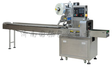 Mooncake Pillow Type Automatic Packaging Machine