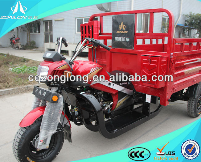 China 200cc motorized 3 wheel motorbike for cargo