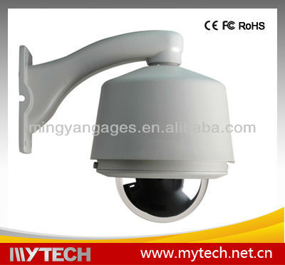 Dome Camera Specification IP66 rated waterproof, super Sony CCD sensor