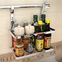 Storage wire stable wall mounted metal spice rack