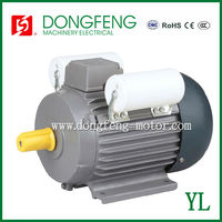 YL series single-phase capacitor electric motor 3.7kw