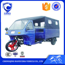 175cc zongshen motor closed passenger tricycle
