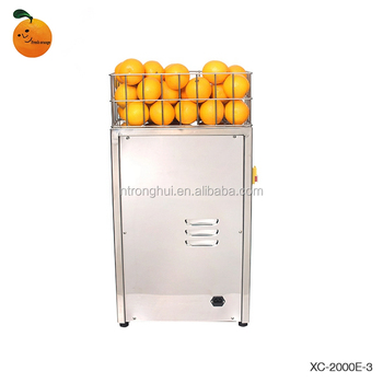 High Quality Commercial Juice Extractor