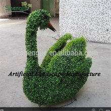 SJZJN 1819 Cheap High Simulation Grass Animal/Artificial Topiary Animal For Decoration