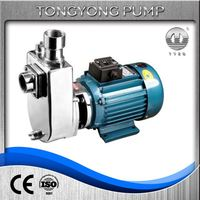 centrifugal price no-blocking submersible stainless steel impeller pump