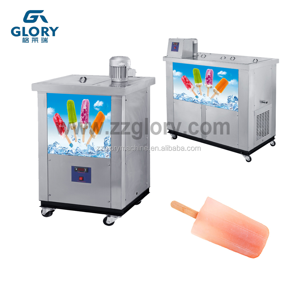 GL-<strong>L1</strong> Single Mould Popsicle Machine