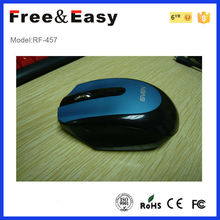 Wholesale New latest model of 2.4g wireless computer mouse