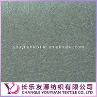 White Polyester Knitted Mesh Fabric for Floral Packaging