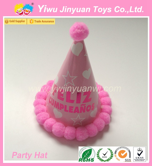 Hot sale polka dot pink birthday party hat