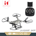 High quality children toys 2.4g sky king quadrocopter motor drone for wholesale