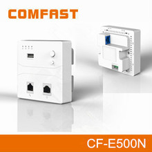 Customized COMFAST CF-E500N High Quality In Wall Router,Wifi Network for Hotel