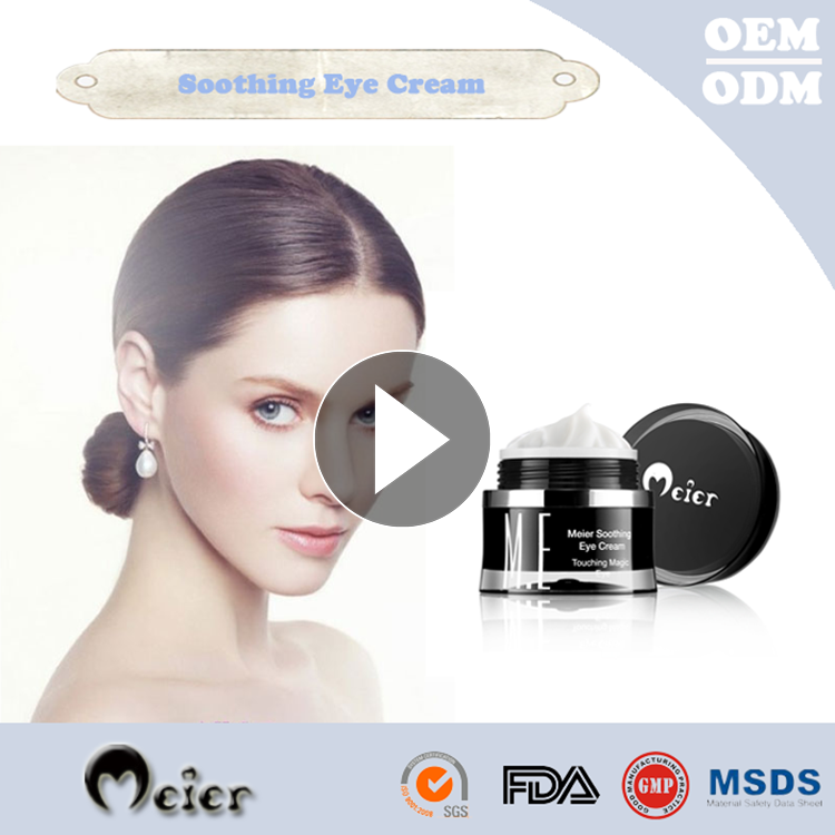 OEM/ODM <strong>Eye</strong> pure white gold whitening light skin whitening revital cream