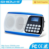 Portable mini digital speaker with Digital jukebox function support lyric display and break-point memory function