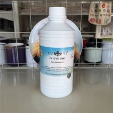 Latest excellent quality vegetable printing ink directly sale