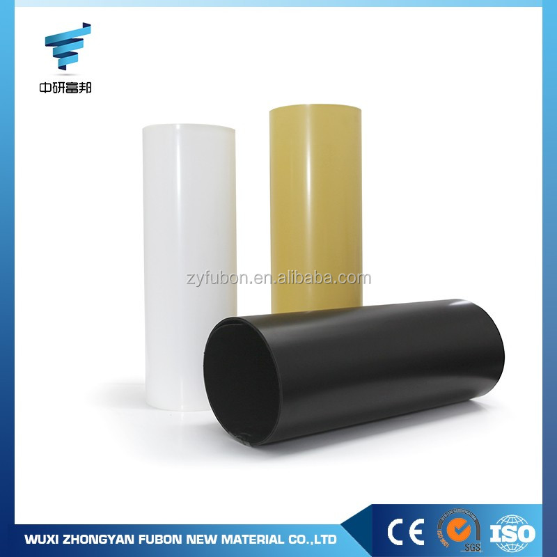 High Molecular Permanent Antistatic PS Sheet (roll stock)