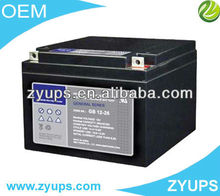 rechargeable sealed lead acid maintenance-free battery 12V 26AH