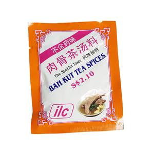 Singapore ILC the Special Taste Bah Kut Tea Spices