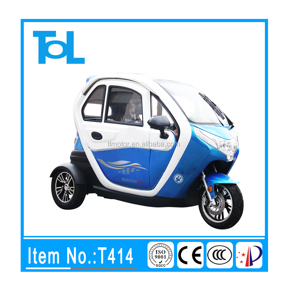 fully closed Mini Adults Handicapped 3 wheel double seat tricycle