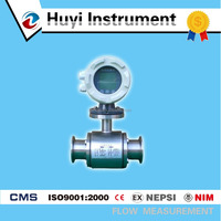 digital edible vinegar electromagnetic flow meter