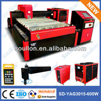 SD-YAG3015 600W yag carbon steel laser cutter cheap on sale with latest price