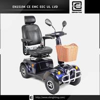 electric scooter portable gas BRI-S01 handicapped tricycle electric mobility scooter