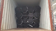 BS3600 / Dimensions and Masses Per Unit Length of Welded and Seamless Steel Pipes