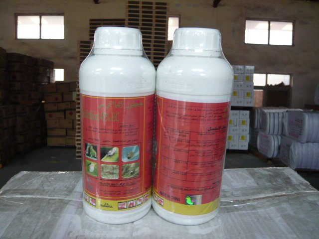 Malathion - agricultural chemical pesticides seller