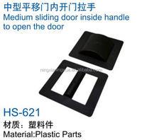 Cold room sliding door inside handle to open the door with plastic and stainless steel