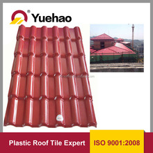 fire retardation unglazed synthetic thatch plastic roof tile spanish style roof tiles