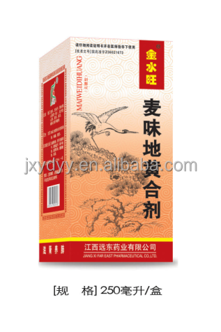 Herbal Extract Medicine For Kidney Pharmaceutical Syrups