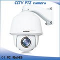 Safety outdoor auto tracking ptz dome IP camera without IR