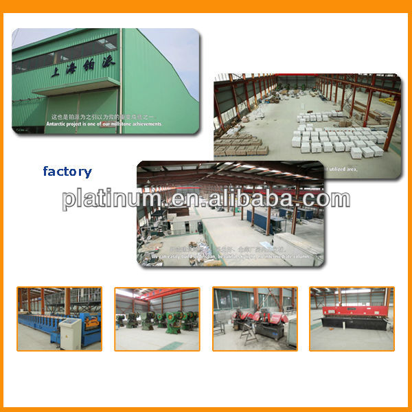 warehouse prefab