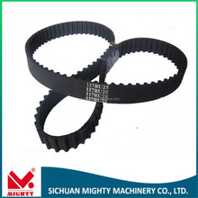 3m jointed belt htd 3m t2.5 high quality double sided timing belt best quality red rubber coated coated industrial timing belt
