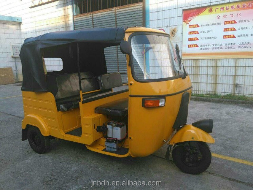 3 Wheeler Motortricycle
