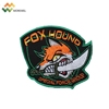 Professional Embroidered Outdoor Wear Patches