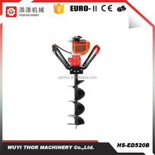 520b 2.2kw flexibility earth auger for drill electric