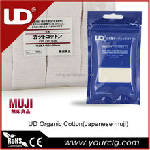 muji bulk organic cotton with UD nice package repack by Youde tech