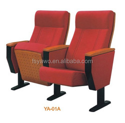 VIP cinema theater chairs auditorium meeting conference chair