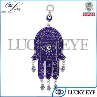 Blue hasma evil eye wall hanging lucky eye ornament factory wholesale